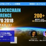 Fintech & Blockchain Conference in Tokyo