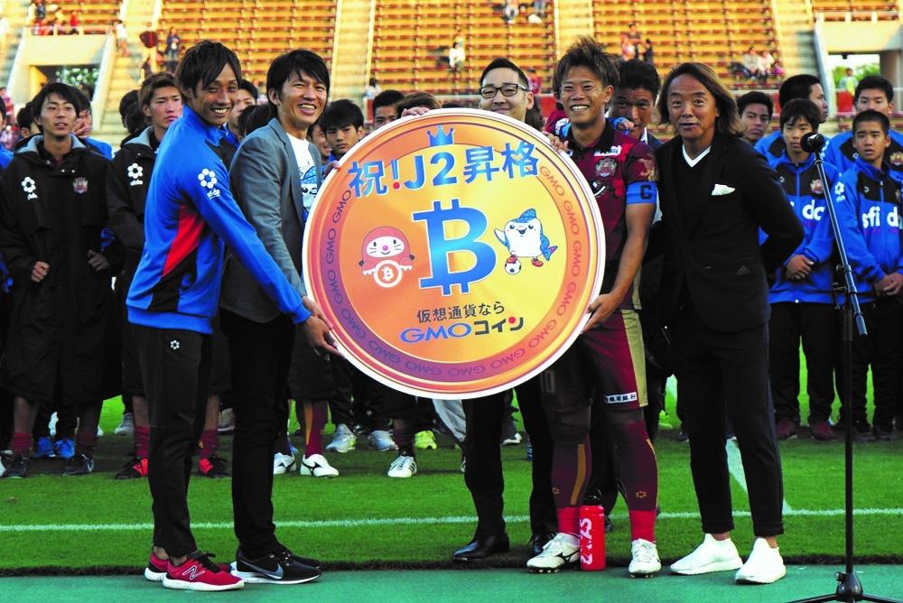J2昇格ボーナスとして1,000万円相当のビットコインを贈呈