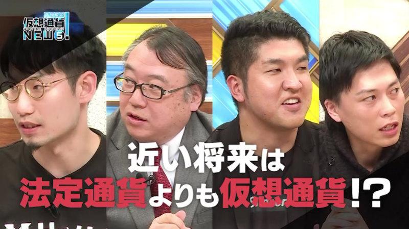 友幸氏が徹底討論