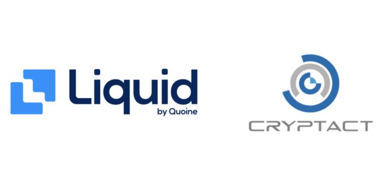 QUOINE、クリプタクトと業務提携を発表
