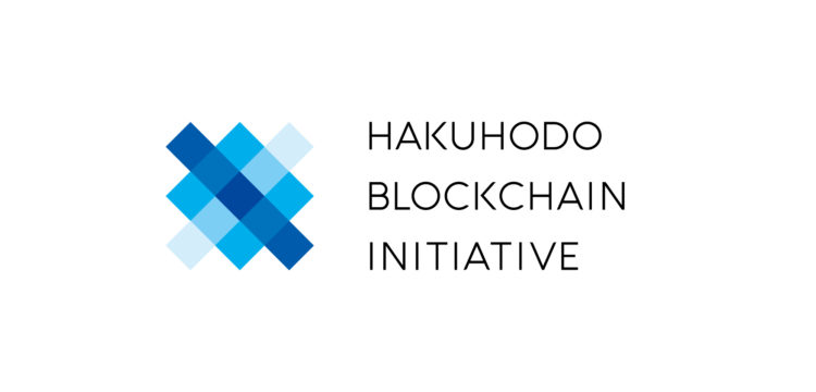 HAKUHODO Blockchain Initiative