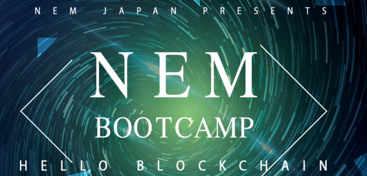 NEM Bootcamp